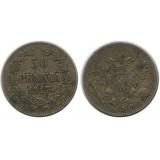 Монета 50 пенни 1917 года (S),  Финляндия в составе Российской Империи (без короны)