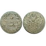 Монета 5 грошей 1816 года (IB) Польша в составе Российской Империи,  (арт н-46002)