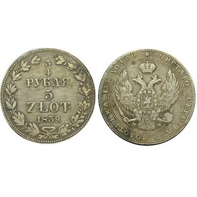 Монета 3/4 рубля 5 злотых 1839 года (MW) Польша в составе Российской Империи,  (арт н-52859)