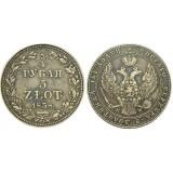 Монета 3/4 рубля 5 злотых 1838 года (MW) Польша в составе Российской Империи, (арт н-59060)