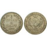 Монета 3/4 рубля 5 злотых 1840 года (MW) Польша в составе Российской Империи, (арт н-50523)
