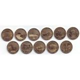 Набор монет Армении (11 шт.). 50 драмов. 2012 год, Армения.