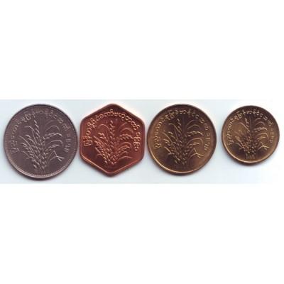 Набор монет Бирмы (4 штуки), 1975-1991 гг., Бирма (Мьянма).