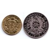 Набор монет Бутана (2 шт.) 1979 год, Бутан.