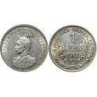 Монета  1 рупия 1913 Восточная Африка, Германская Империя (арт н-36074)