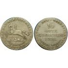 Монета 16 грошей 1828 Ганновер, Германия (арт н-60339)