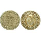 Монета 3 рейсмарки 1925 А, Германия (арт н-58336)