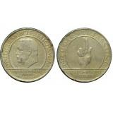 """Монета  3 марки 1929 А """"Присяга"""", Германия (арт н-53880)"""