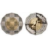 Монета 25 кун 2016 года  20 лет независимости, Хорватия.