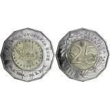 Монета 25 кун 2019 года  25 лет введения национальной валюты, Хорватия.