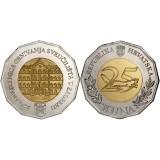 Монета 25 кун 2019 года  350 лет основания Загребского университета, Хорватия.