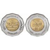 Монета 25 кун 2020 года  Председательство в ЕС, Хорватия.