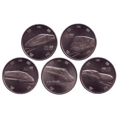 """50 лет Высокоскоростной Железной Дороге """"Синкансен"""". Набор монет номиналом 100 йен (5 штук). 2015 год, Япония."""
