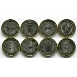"""Казахстан набор из 7-ми монет 100 тенге 2020 года """"Сокровища степи"""""""