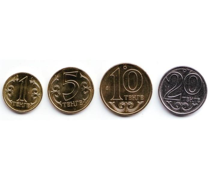 Картинки монет казахстана