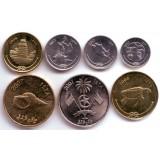 Набор монет (7 шт.). 2007-2012 гг., Мальдивы.