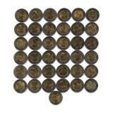"""Набор монет Мексики """"Герои Революции"""" 37 штук"""