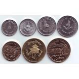 Набор монет Непала (7 шт.) Непал.