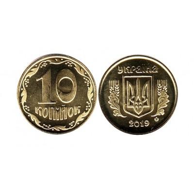 Монета 10 копеек 2019 год, Украина.