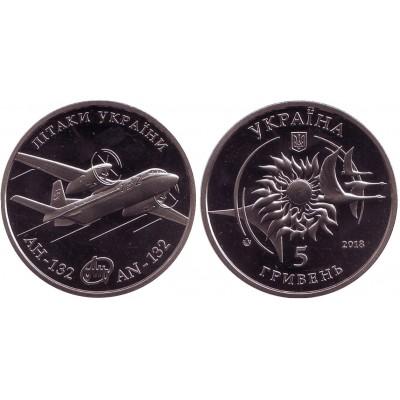 Самолет АН-132. Монета 5 гривен. 2018 год, Украина.