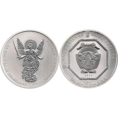 Архангел Михаил 1 гривна 2019 год, Украина.(серебро)
