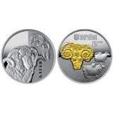 Баран 5 гривен 2019 год, Украина. (серебро)