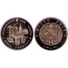 Город Киев Монета 5 гривен  2018 год, Украина.