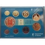Набор разменных монет Украины 2018 года (в коробке)