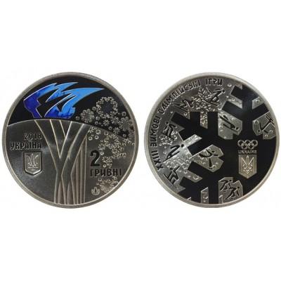 XXIII Зимние Олимпийские игры в Пхёнчхане (Южная Корея). Монета 2 гривны. 2018 год, Украина.