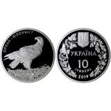 Орлан-Белохвост 10 гривен 2019 год, Украина.
