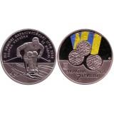 XII зимние Паралимпийские игры. Монета 2 гривны. 2018 год, Украина.