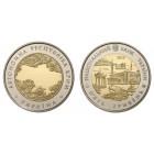 Республика Крым Монета 5 гривен  2018 год, Украина.