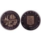 Город Севастополь Монета 5 гривен  2018 год, Украина.