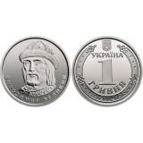 Владимир Великий монета 2 гривны 2018 год, Украина.