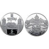 Золочевский замок монета 5 гривен 2020 год, Украина.