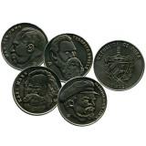 Набор из 4-х монет Кубы 2002 г., Вожди: Мао Цзэдун, Ленин, Энгельс, Маркс