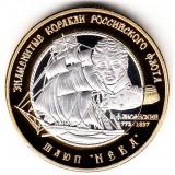 """Российские Заморские Территории 250 рублей 2014 Шлюп """"Нева"""""""