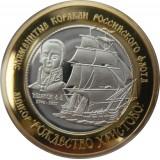 Российские Заморские Территории 250 рублей 2014 Линкор «Рождество Христово»
