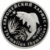 Красная книга СССР, Европейский хариус 5 червонцев, 2013 год, ММД серебро