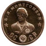 """50 рублей 1945.Кавалеры ордена """"Победа"""". Б.Л. Монтгомери. Монетовидный жетон."""