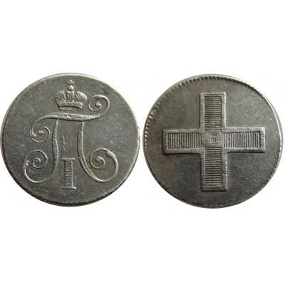 Коронационный жетон. Коронация Императора Павла I