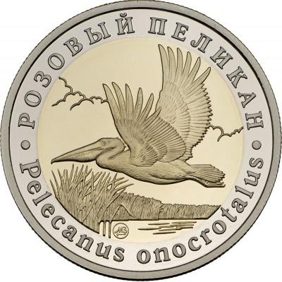 Красная книга СССР, Розовый пеликан, 5 червонцев, 2017 год ММД (proof)