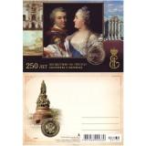 """Сувенирная открытка с жетоном """"250 лет восшествию на престол Екатерины II (Великой)""""."""