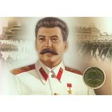 Сувенирная открытка с жетоном ММД «Сталин И.В.» вариант 3 (парадный китель)