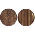 Жетон Министерства торговли СССР № 20