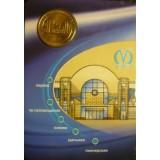 Жетон станция метро Парнас, в буклете, 2006 год, редкость