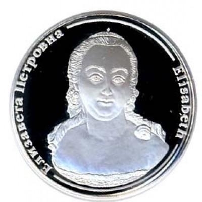 Елизавета Петровна, Императрица Российской Империи Ag