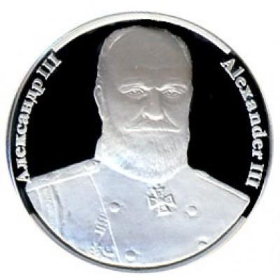 Александр-III, Император Российской Империи Ag