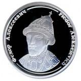 Царь всея Руси Федор Алексеевич Ag