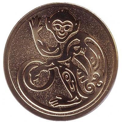 Год обезьяны. Лунный календарь. Сувенирный жетон, СПМД, Россия.